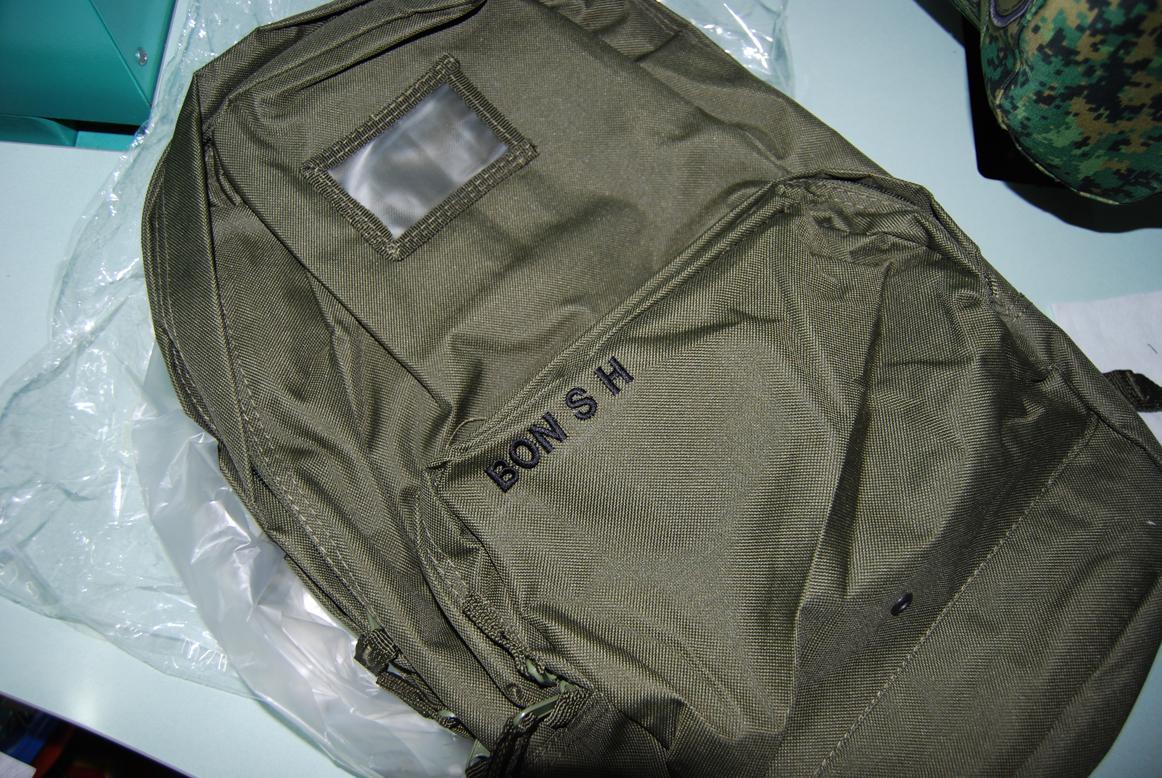 acc5f4631f0 Army Utility Bag Pocket Embroidery. Army Jockey Cap ...