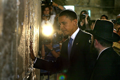 Barack Obama's Lovers