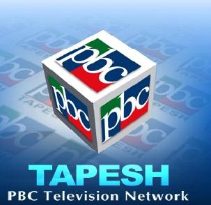 http://3.bp.blogspot.com/_2kLttPXMDTg/RnmNo0FcdCI/AAAAAAAAADc/9tS9B774aK0/s320/TapeshTV.jpg