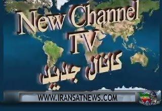 کانالهای ورزشی و فرکانس آنها  Aref TV Com