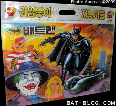 Bootleg Toys Blog Bootleg Batman Toys From