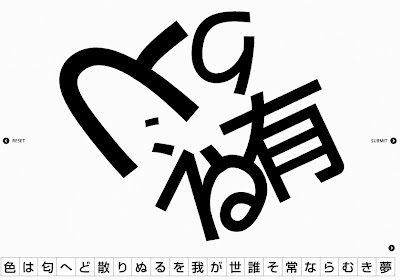 FontPark