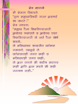 i love u poems in marathi. love poems marathi. love poems