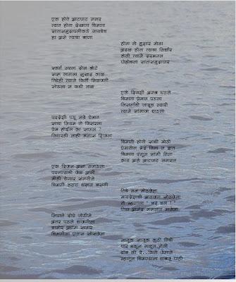 pics photos chavat katha in marathi font www marathi zavazavi pdf photo sexy girls