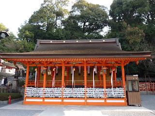 Fushimi Inari temple