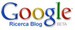 google blog serch