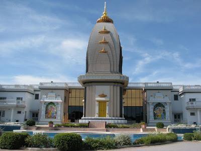 barsana dham swamiji