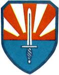 Huy Hiệu Trường Hạ Sĩ Quan QLVNCH