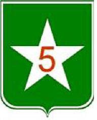 Sư Đoàn 5