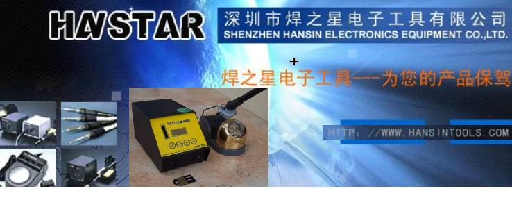 our Principal: HANSTAR ELECTRONICS