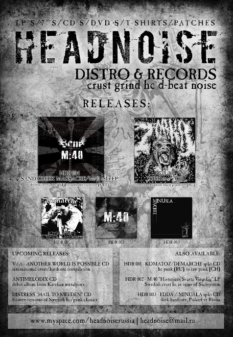 headnoise distro & records