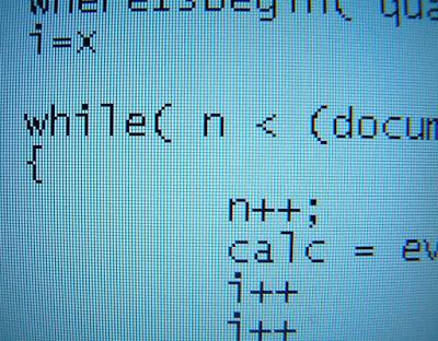 程式設計師