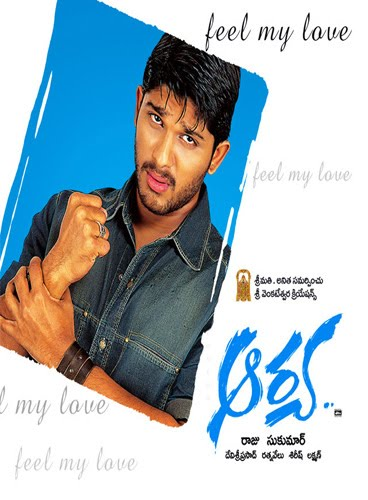 Download araya 2 telugu songs - Free Mp3 Music Search Engine