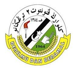 Keluarga Penuntut Terengganu