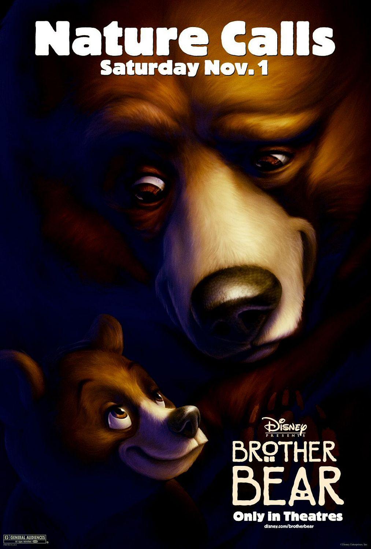 Disney Soul: Hermano Oso