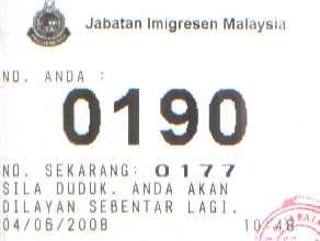 Pejabat Imigresen Cawangan Johor Bahru di Pekan Rabu