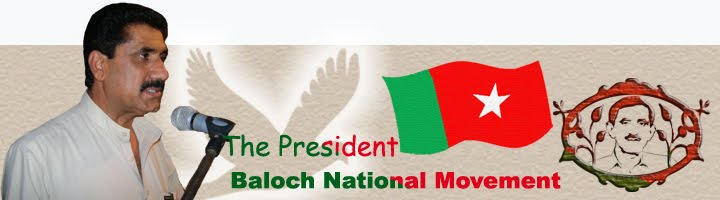 The President of Baloch National Movement