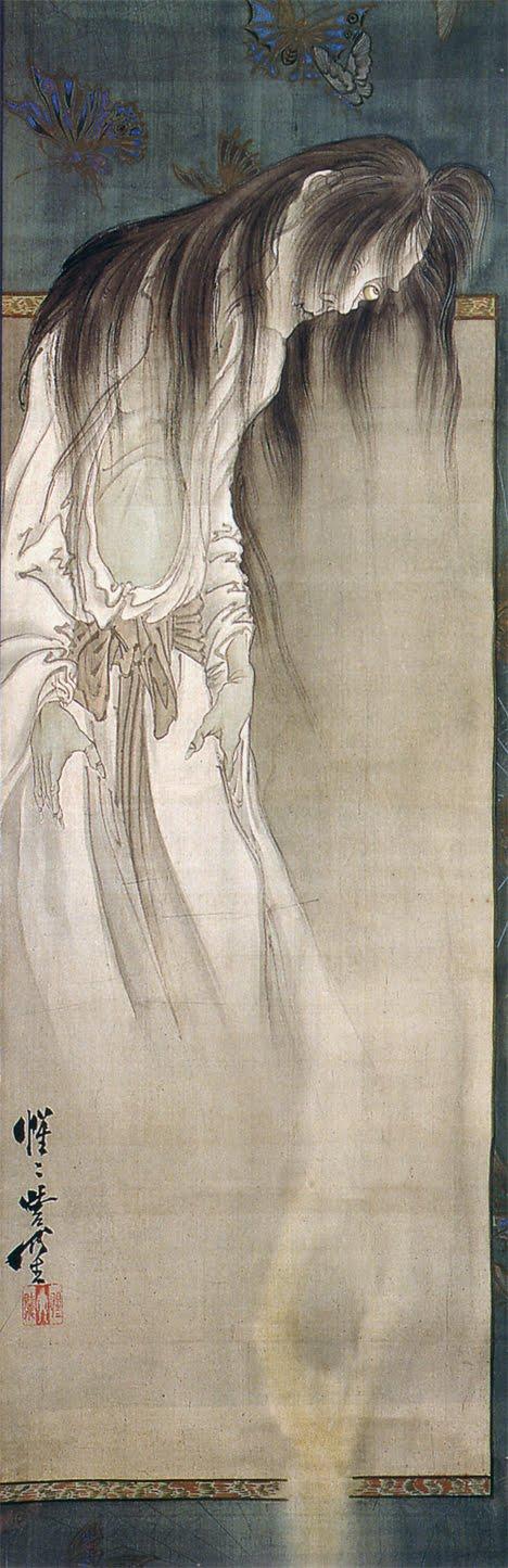 [kyosai_ghost_1.jpg]
