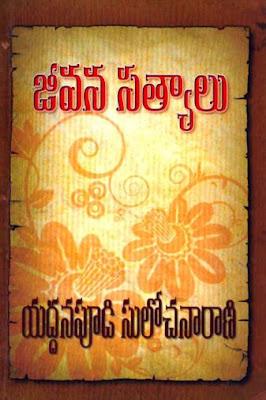 Free e Books Download