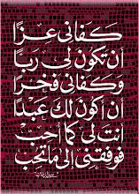 الحمد لله علي نعمة الاسلام وكفي بها نعمة