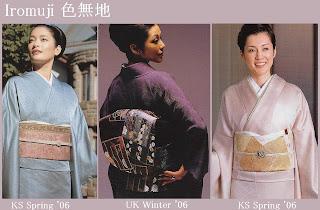 Japanese kimono Iromuji2