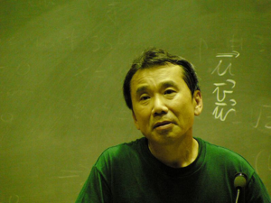 300px-HarukiMurakami.png
