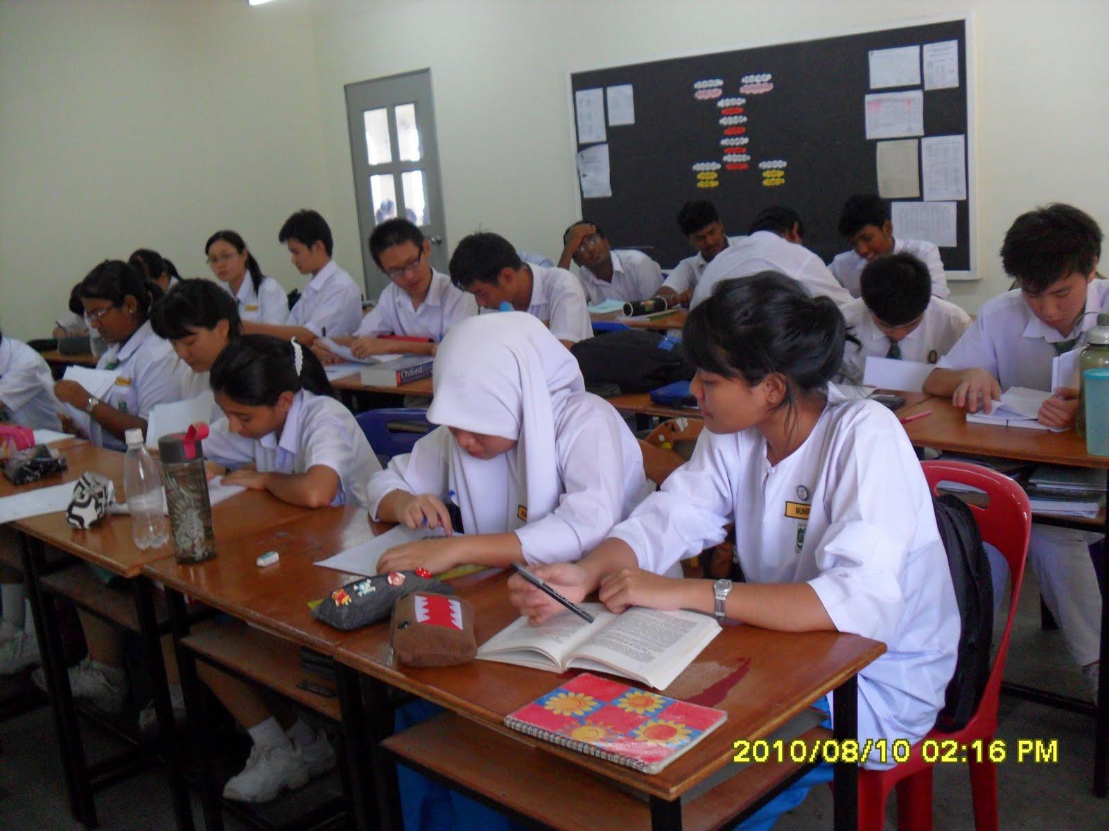 jurnal penyelidikan dalam pendidikan