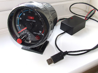 Plug and Play Computer Tachometer