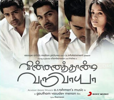 Vinnaithaandi Varuvaaya (2010) Vinnaithaandi-varuvaaya-movie-posters-01