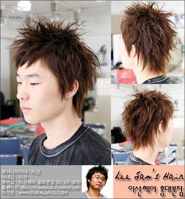 cool guys short hairstyle