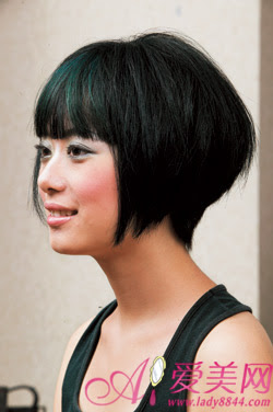 Trand Oriental  Haircut - Hairstyles Chinese 2010