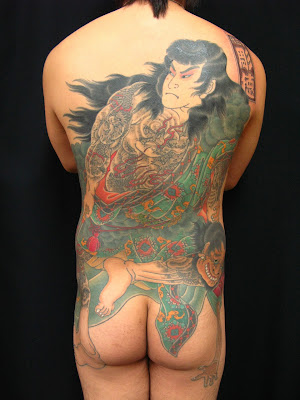 Japanese Traditional Tattoo Art