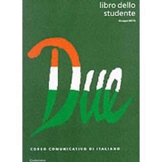 Скачать учебник на итальянском языке