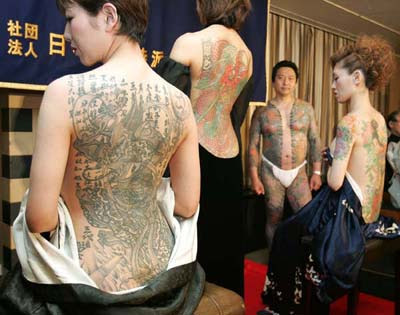 Tatto on Art Body Painting Ideas  Yakuza Tattoo Pictures