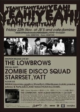 YEAH!THE LOWBROWS EMOTION release tour!