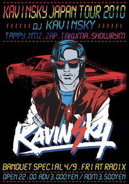 KAVINSKY JAPAN TOUR