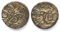 Coins of The Chauhans