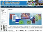 होमी भाभा विज्ञान शिक्षा केंद्र