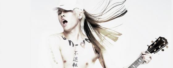 Miyavi - What's My Name ? World Tour