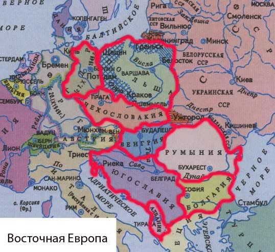 Восточная Европа после второй мировой войны карта