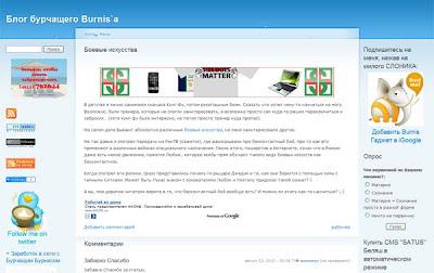 www.burnis.org