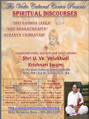 Velukkudi Krishnan Son Marriage http://hawkeyeview.blogspot.com/2008/10/u-ve-velukudi-krishnan-discourse-in.html