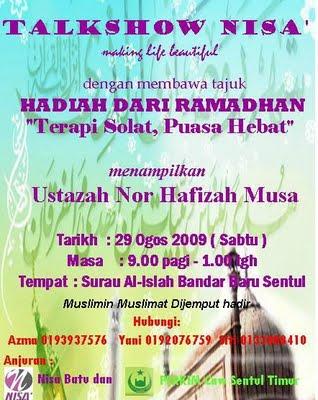 [handbill_talkshow_ramadhan.jpg]