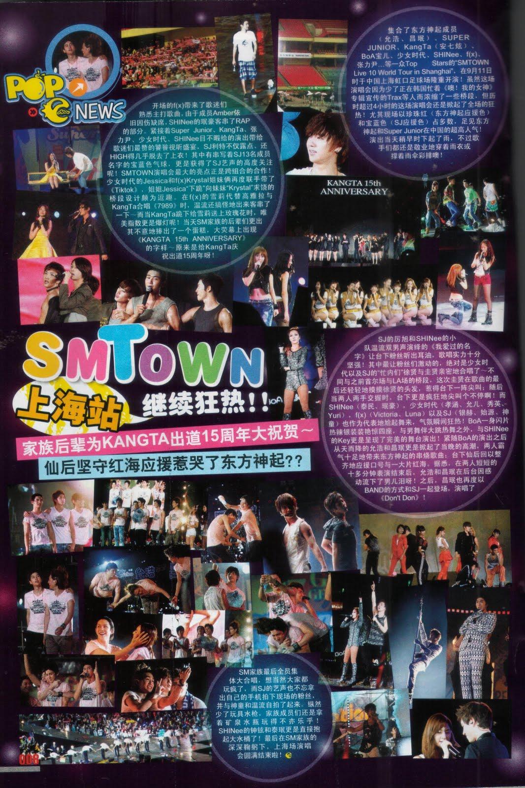 [Pics] Revistas Epop & Y Generation Issue  Epopno277201001
