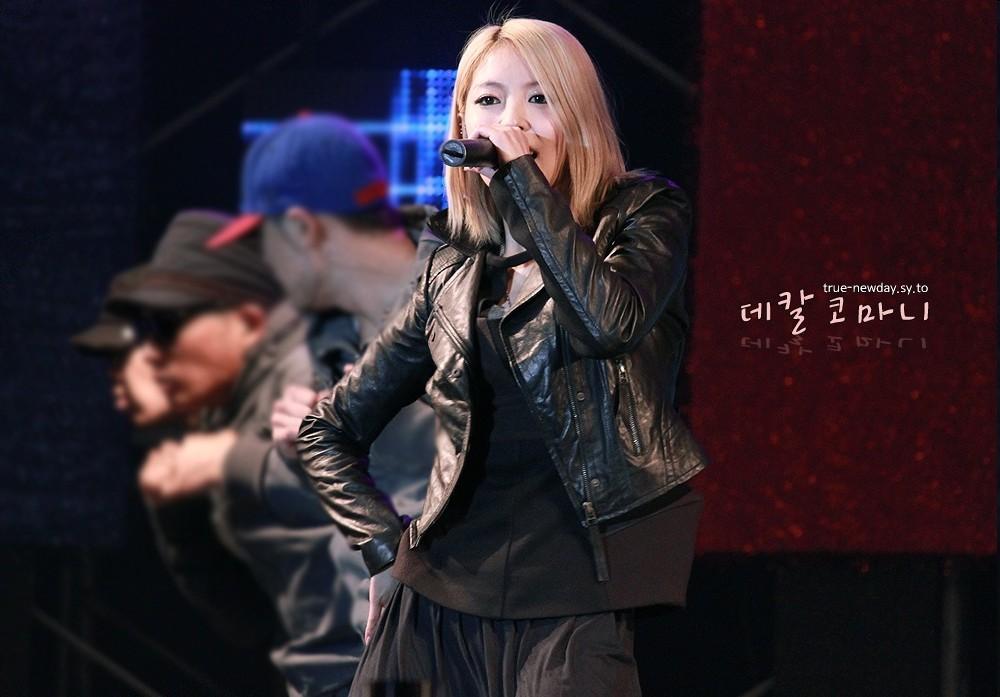 [Pics] BoA en Y Star Live Power Music  842762d0d699bec7a0ec9c87