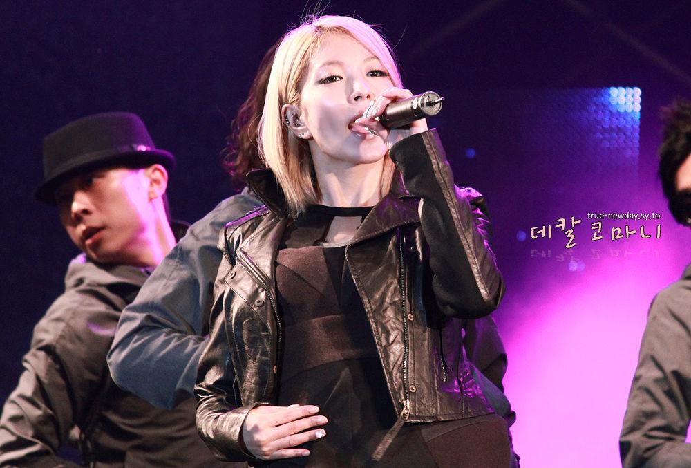 [Pics] BoA en Y Star Live Power Music  Da6d55fb9b23735e6c22eb45