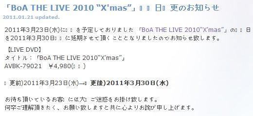 """[Not] A la venta """"BoA The Live X'Mas 2010"""" 24kwlf6"""