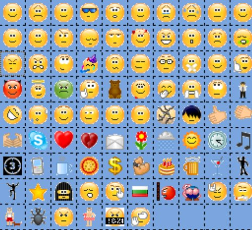 Topic Skype emoticons hidden dirty seems remarkable