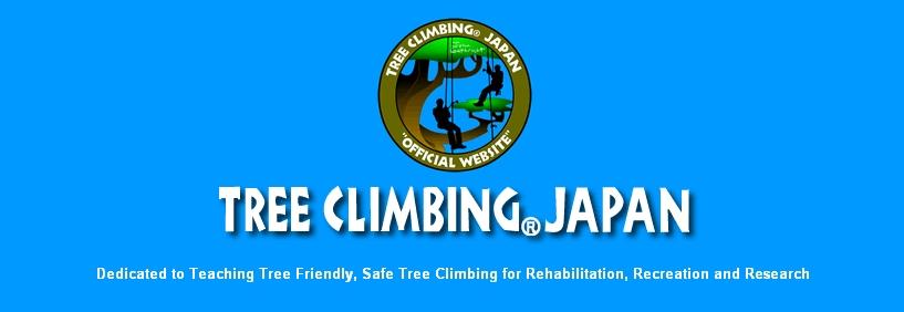 Tree Climbing Japan