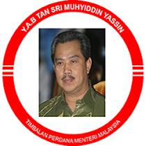 TIMB. PERDANA MENTERI MALAYSIA